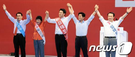 [사진]새누리당 대선 후보 경남 합동연설회