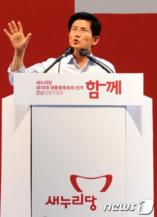 [사진]정견발표하는 김문수 후보