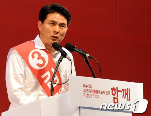 [사진]김태호 후보의 정견발표