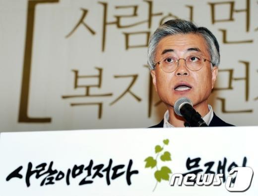 [사진]문재인의 복지정책 발표