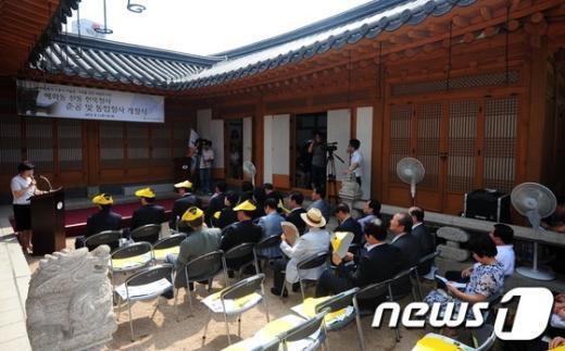 [사진]전통한옥으로 변모한 혜화동 주민센터