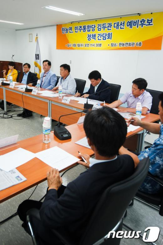 [사진]김두관 후보, 한농연 간부들과 농업정책 간담회