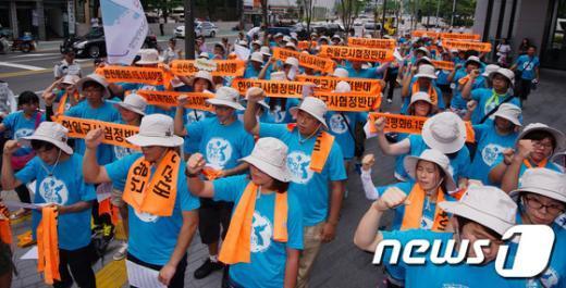 2012.8.1/뉴스1  News1 김성광 인턴기자