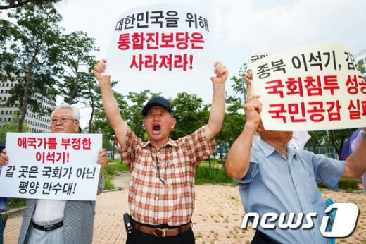 [사진]라이트코리아, '이석기-김재연 제명 촉구'