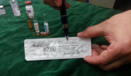 """의사 김씨가 숨진 이씨에게 투약한 금지약물 나로핀. 뒷면에는 '정맥주사 금지'라는 설명서가 붙어있지만 김씨는 """"천천히 투약하면 죽지 않을 것으로 생각했다""""고 경찰에서 진술했다."""
