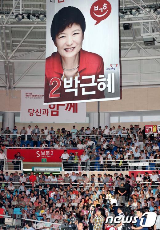 [사진]체육관 가득 메운 사람들
