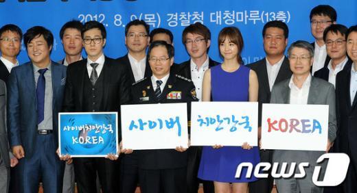 [사진]사이버범죄예방 홍보대사 맡은 곽도원,이연희,소지섭