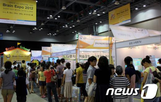 [사진]'브레인엑스포 2012'