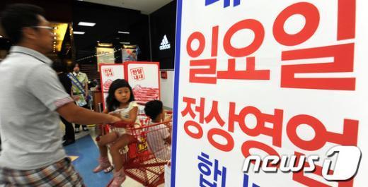 [사진]전국 주요 대형마트 80% 일요일 정상영업