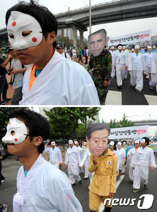 [사진]한미일 전쟁동맹 규탄 각시탈 퍼포먼스