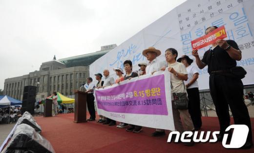 [사진]일본 시민사회단체 연대발언