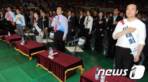 [사진]국민의례하는 새누리당 대선 후보들
