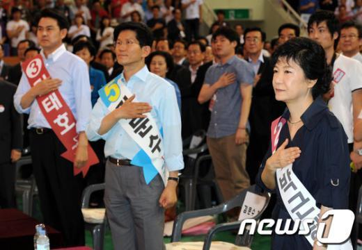 [사진]국민의례하는 김태호-김문수-박근혜 후보