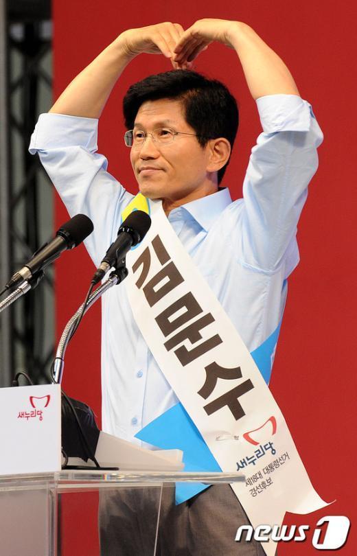[사진]김문수의 하트인사