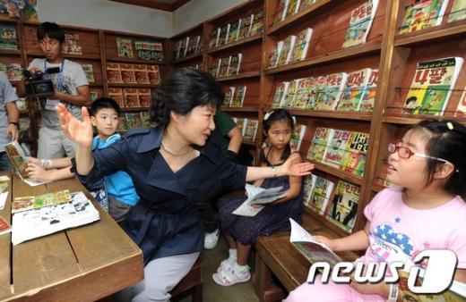 [사진]박근혜와 동심