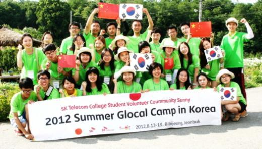 SKT, 한·중수교 20주년 대학생 봉사캠프 개최