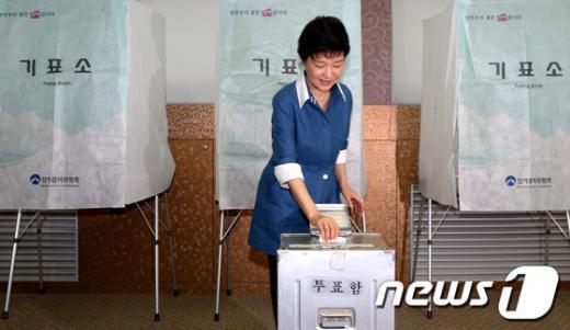 [사진]투표하는 박근혜