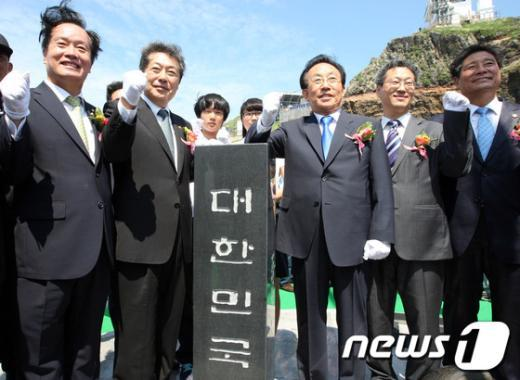 [사진]'대한민국 독도' 표지석 제막 행사