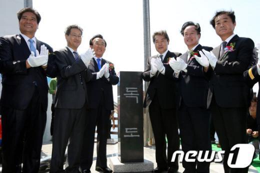 [사진]'독도' 표지석 제막