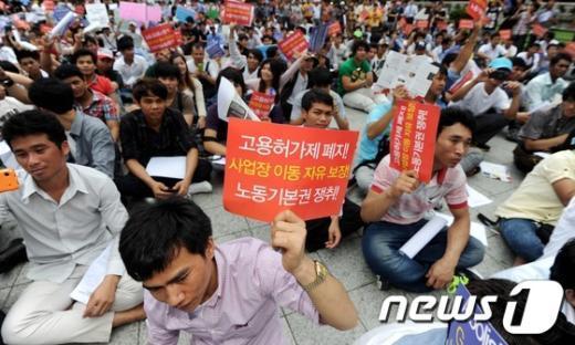 [사진]노동기본권 촉구하는 이주노동자들