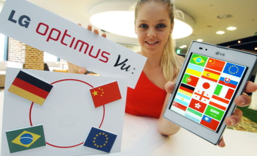 LG전자, '옵티머스뷰' 쿼드코어로 글로벌 출시