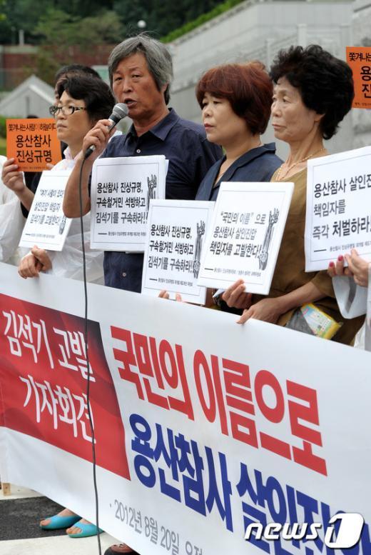 [사진]'용산참사 구속철거민 석방하라!'