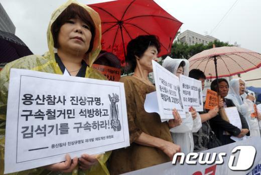 [사진]'김석기를 구속하라'