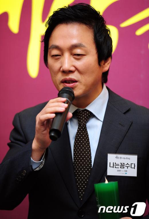 정봉주 전 의원  News1 한재호 기자
