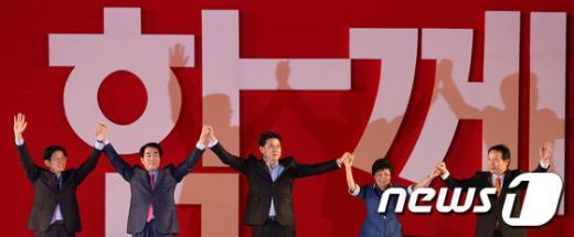 [사진]경선 완주한 새누리당 후보들