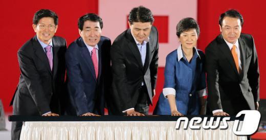 [사진]핸드프린팅 하는 후보자들