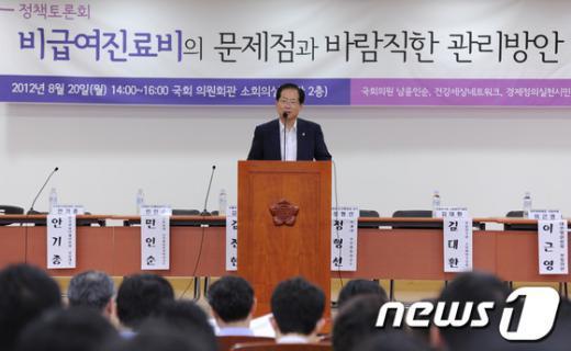 [사진]'비급여진료비' 정책토론회 참석한 오제세 위원장