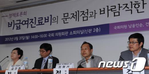 [사진]'비급여진료비' 정책토론회