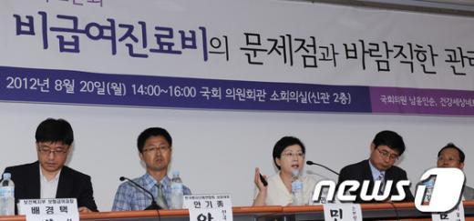 [사진]'비급여 진료비의 문제점' 정책토론회
