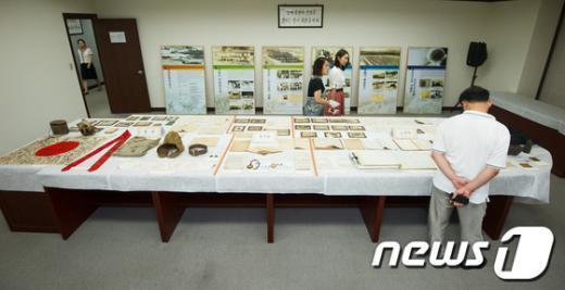 [사진]일제 강제동원 증거자료 공개