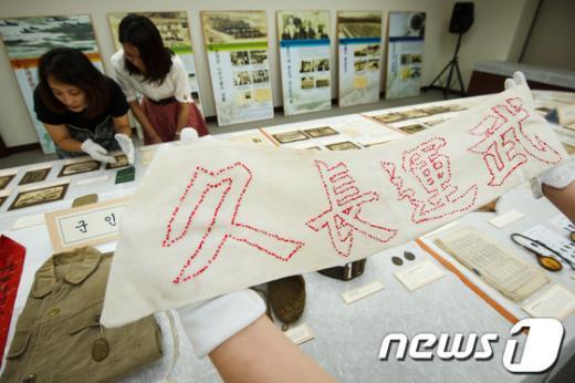 [사진]일제 강제동원 증거자료, '일반에 첫 공개'