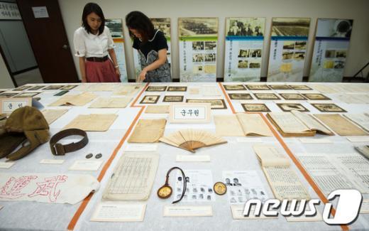 [사진]일제 강제동원 관련 수집 증거자료 공개