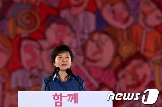 [사진]수락연설하는 박근혜