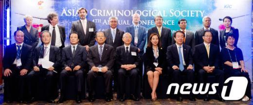 [사진]'제4회 아시아범죄학대회'