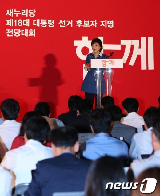 [사진]박근혜 대선후보 당선 기자회견