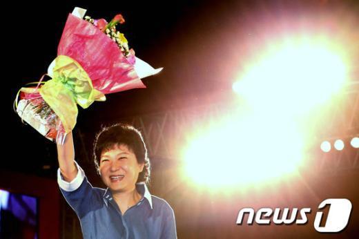 [사진]박근혜, 새누리당 대선후보 선출