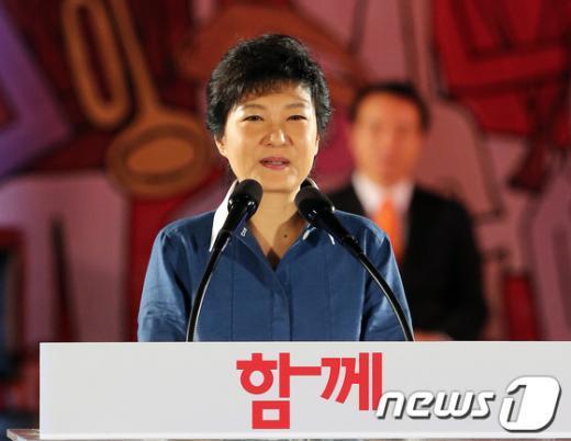 [사진]박근혜 후보수락 연설