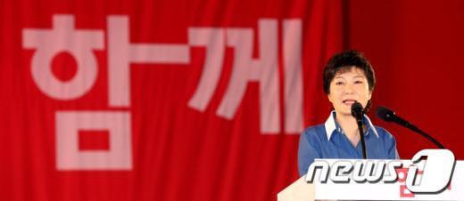 [사진]수락연설하는 박근혜 후보