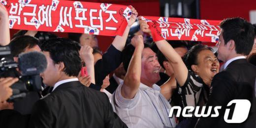 [사진]환호하는 박근혜 지지 당원들