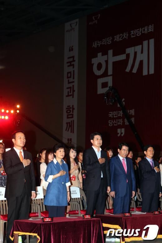 [사진]국민의례하는 새누리당 대선 경선후보들