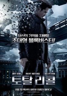↑이하 영화 홈페이지.