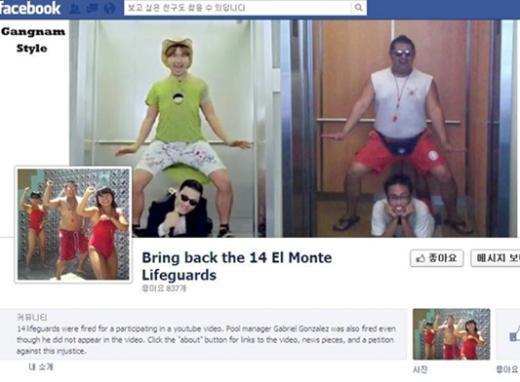 해고된 14명 직원이 시당국의 부당함을 알리기 위해 만든 페이스북 페이지 (출처-Bring back the 14 El Monte Lifeguards 페이지 캡처)