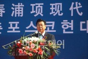 정준양 포스코 회장이 착공식에서 축하를 하고 있다.