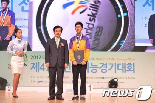[사진]'대구 전국기능경기대회 시상식'