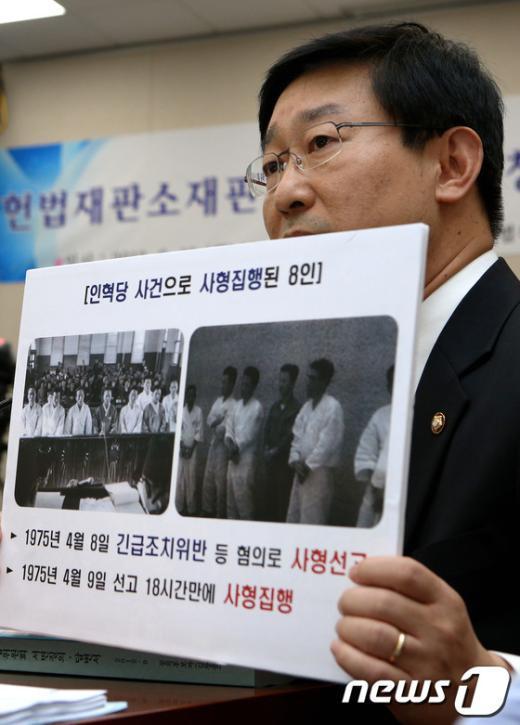 [사진]인혁당 사건 질의하는 박범계 의원