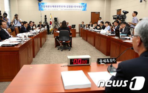 [사진]헌법재판소 재판관후보자 인사청문회